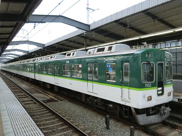 京阪:1000系(1502F)-04