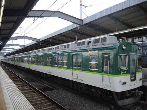 京阪:2400系(2454F)-02