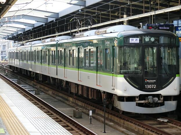 京阪:13000系(13002F)-01