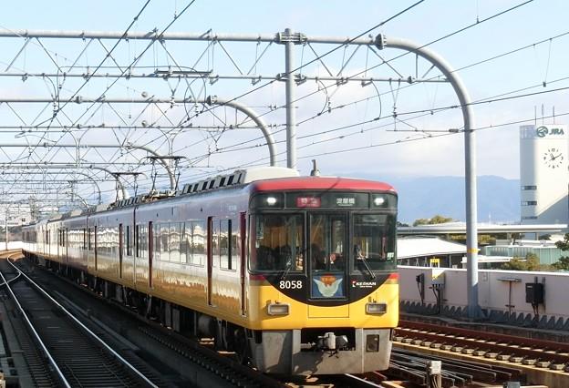 京阪:8000系(8008F)-01