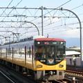 Photos: 京阪:8000系(8008F)-01