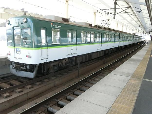 京阪:2600系(2634F)-02