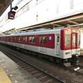 近鉄:1252系(1275F)・9820系(9723F)-01