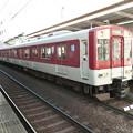 近鉄:1252系(1272F)・9020系(9034F)・5800系(5804F)-01