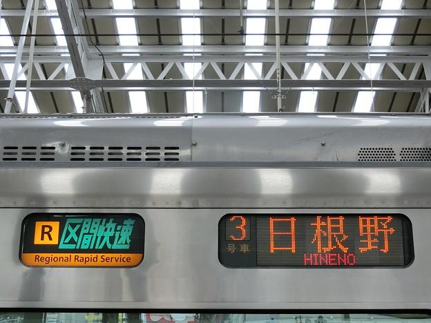 JR西日本225系5000番台:R 区間快速 日根野 3号車
