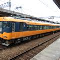 Photos: 近鉄:12200系(12240F)-02