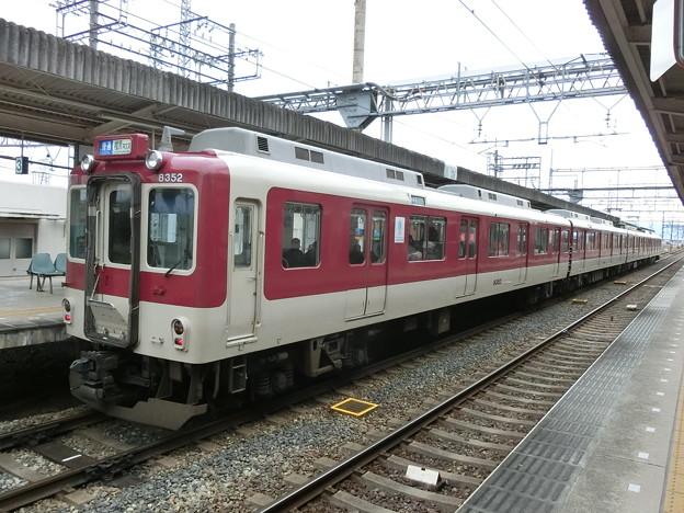 近鉄:8400系(8352F)-02