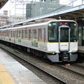 Photos: 近鉄:9820系(9724F)-07