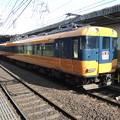 Photos: 近鉄:12200系(12256F・12247F)-01