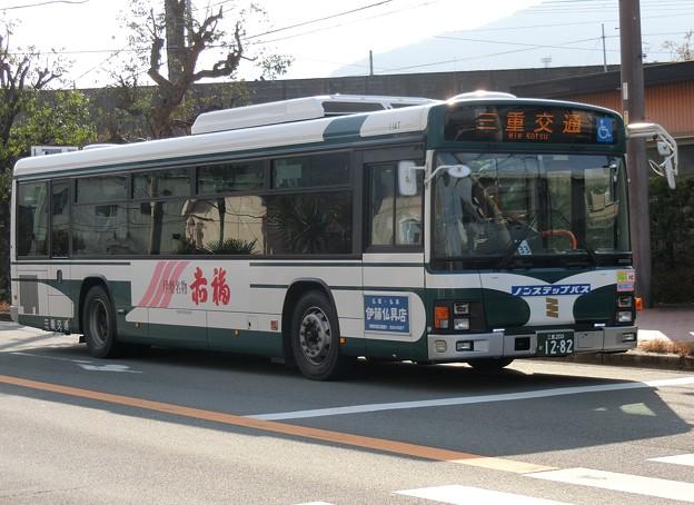 三重交通-044