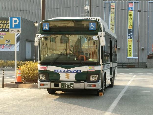 三重交通-046