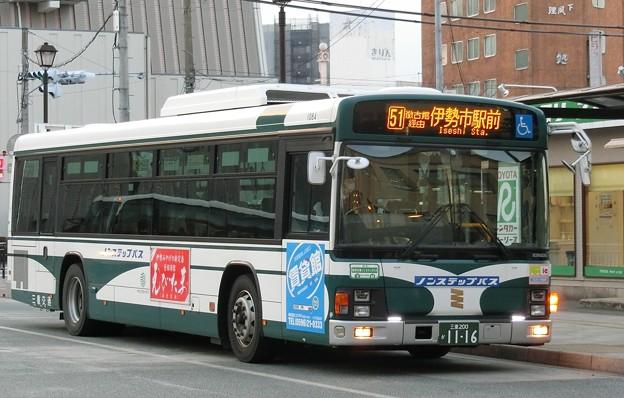 三重交通-054