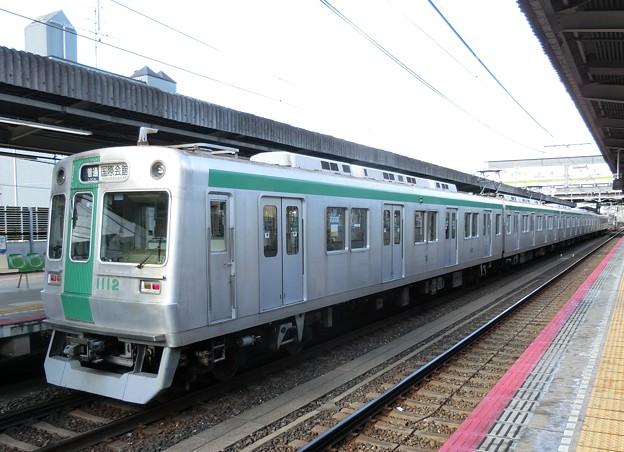 Photos: 京都市交通局:10系(1112F)-02