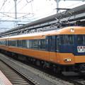 Photos: 近鉄:12200系(12238F)-05