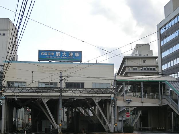 もうすぐ駅名が変わる浜大津駅。