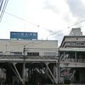 Photos: もうすぐ駅名が変わる浜大津駅。