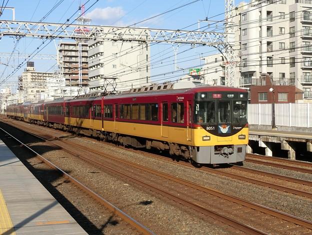 京阪:8000系(8001F)-05