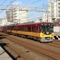 写真: 京阪:8000系(8001F)-05