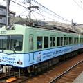写真: 京阪:600形(605F)-05