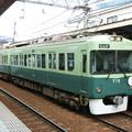 写真: 京阪:700形(709F)-09
