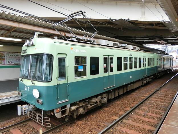 写真: 京阪:600形(617F)-03
