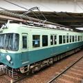Photos: 京阪:600形(617F)-03