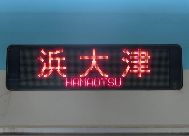 写真: 京阪800系:浜大津