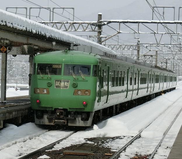 JR西日本:117系(S05)-01