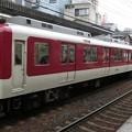 Photos: 近鉄:8000系(8728F)-02