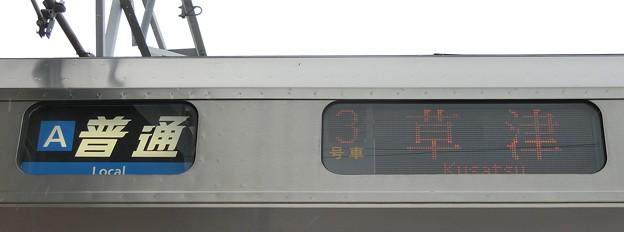 JR西日本223系:A 普通 草津 3号車