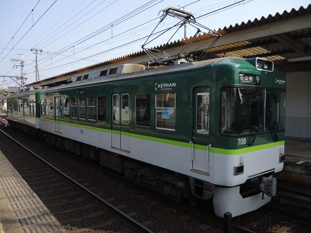 京阪:700形(707F)-02