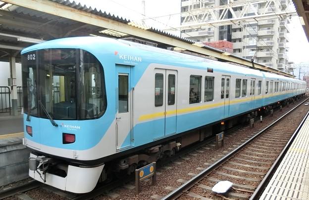 京阪:800系(801F)-02