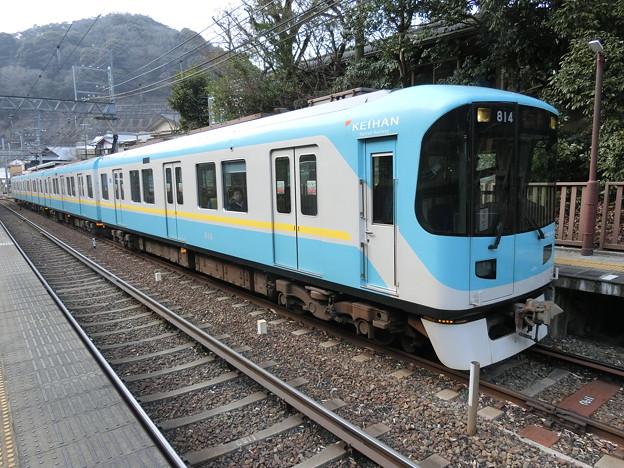京阪:800系(813F)-02