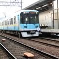 Photos: 京阪:800系(807F)-02