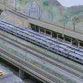 写真: 模型:千葉ニュータウン鉄道の車両