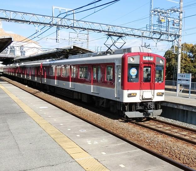 近鉄:1200系(1211F)-02