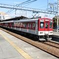 Photos: 近鉄:1200系(1211F)-02