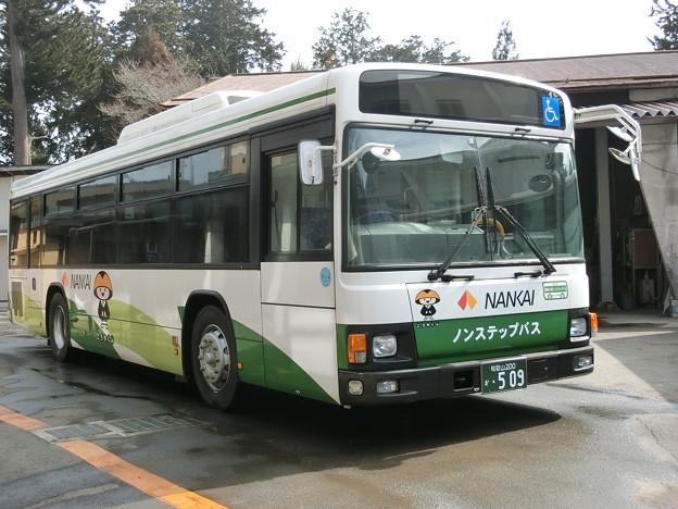 南海りんかんバス-05