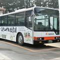 写真: 南海りんかんバス-06