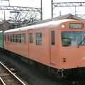 Photos: 四日市あすなろう鉄道-01