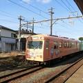 Photos: 四日市あすなろう鉄道-02