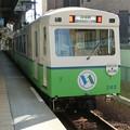 Photos: 四日市あすなろう鉄道-03