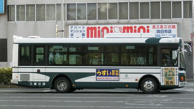 三重交通-055