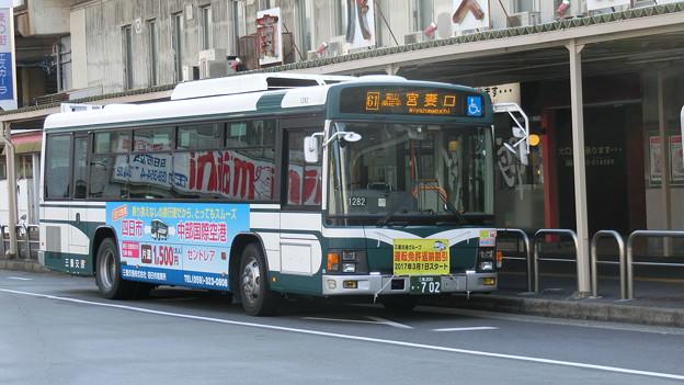 三重交通-056