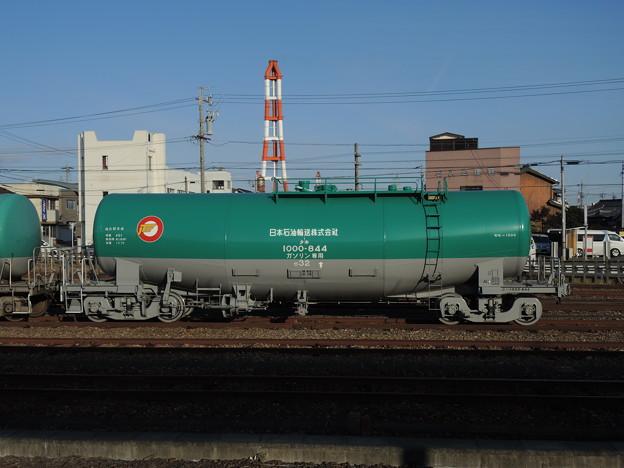 JR貨物:タキ1000形-02