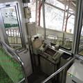 南海:コ11・21形-03