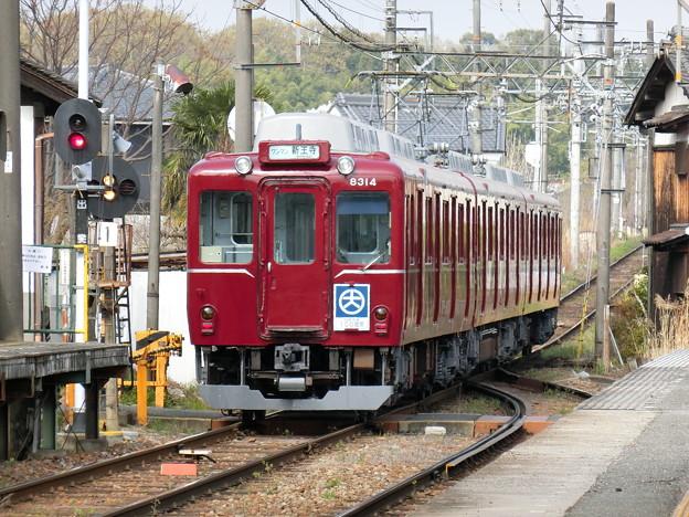 Photos: 近鉄:8400系(8414F)-02