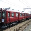 Photos: 近鉄:8400系(8414F)-03