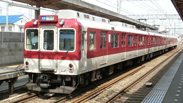 近鉄:8400系(8357F)-01