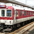 Photos: 近鉄:8400系(8357F)-01